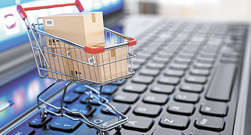 1466507459_UHi3R3_e-commerce-etailer-online-shopping-shutterstock_870